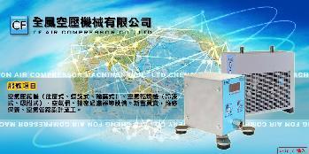 全風空壓機械有限公司簡介圖1