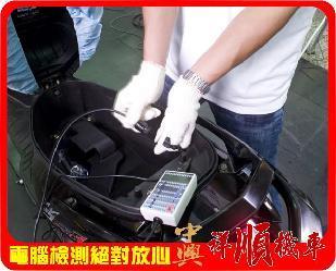 草屯鎮KYMCO光陽機車原廠簡介圖3