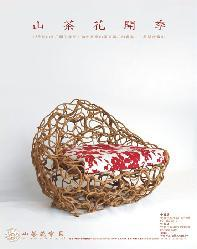 山茶花家具簡介圖1