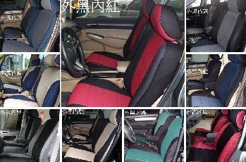 358專業汽車椅套簡介圖2