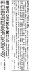 報紙廣告刊登 5656簡介圖3