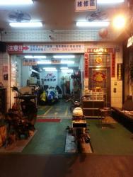 DF東峰車業行-中醫大特約店簡介圖3
