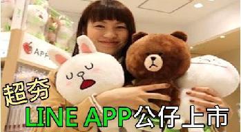 888Fashion日韓服裝批發網簡介圖3