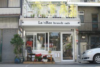 La   tRee brunch 樹兒早午餐簡介圖2