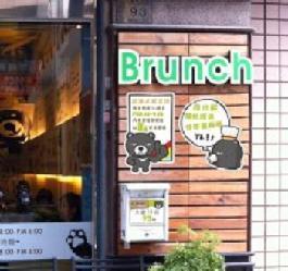 K布朗Brunch簡介圖1