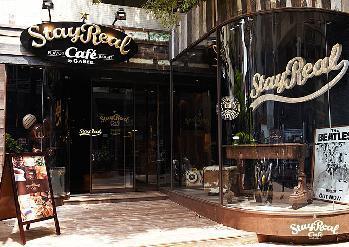 StayReal Café (五月天阿信的咖啡廳)簡介圖1