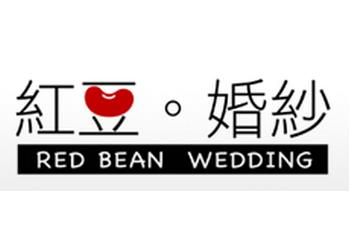 紅豆婚紗攝影簡介圖1
