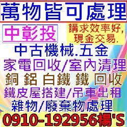 日騰商行簡介圖1