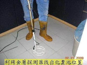 高雄抽水肥、高雄通馬桶、高雄池清理、高雄通水管、高雄水電工師父(大瑞)簡介圖3