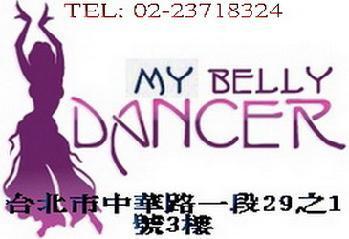 快樂舞蹈文化社簡介圖3