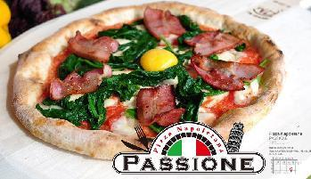 帕希諾窯烤拿坡里披薩簡介圖2