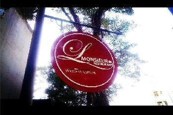 Monsieur L餐廳簡介圖1