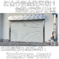 景明捲門工程有限公司簡介圖2