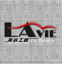 LA VIE 美容工藝(桃園頂級汽車美容/汽車鍍膜)簡介圖3