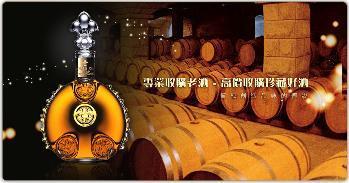 老酒收購-老酒網簡介圖1