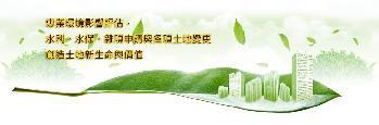 騰美環境資源股份有限公司簡介圖2