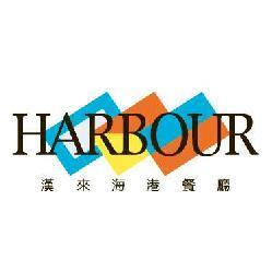 漢來海港巨蛋店簡介圖1