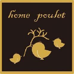 烘布蕾法式烤雞主題餐廳 Home Poulet簡介圖1