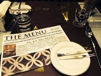 德爾芙餐廳de reve cafe│台中美食餐廳推薦│義式料理│蜜糖土司推薦簡介圖1