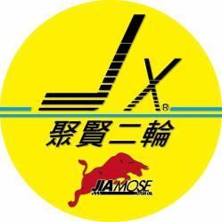 JX聚賢二輪簡介圖1