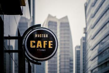 Mastro Cafe簡介圖1