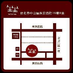 坐坐咖啡 Zuo Zuo Café簡介圖2