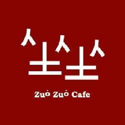 坐坐咖啡 Zuo Zuo Café簡介圖1