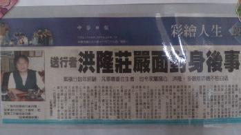 台南弘安殯葬禮儀服務公司簡介圖1