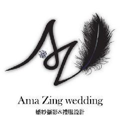 AZ 婚紗攝影 禮服設計工作室簡介圖1