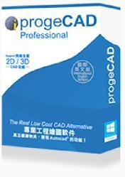 progeCAD (普及CAD) 工業繪圖軟體簡介圖3