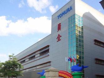YOMURA 員全股份有限公司簡介圖1