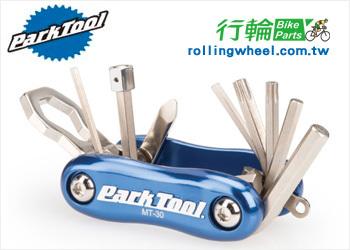 行輪 Bike Parts-Rollingwheel簡介圖2