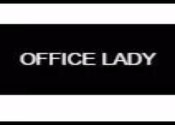 OFFICE LADY輕奢華時尚上班族簡介圖1