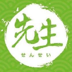 先生sensei (先生せんせい手作千層蛋糕)簡介圖1