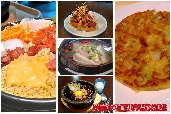 炭吉168韓國料理簡介圖3
