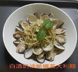 ZANG創意廚房簡介圖2