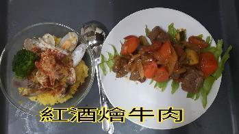ZANG創意廚房簡介圖3