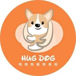HUG DOG抱抱狗寵物美容&SPA簡介圖1