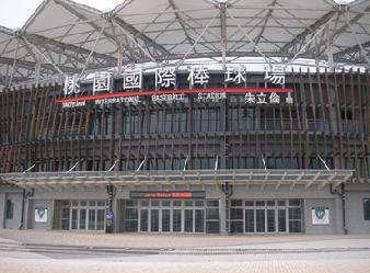 桃園國際棒球場 Taoyuan International Baseball Stadium簡介圖1