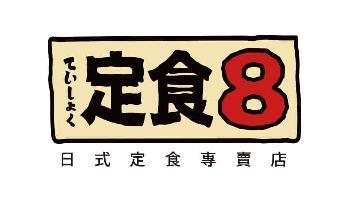 定食8  大安店簡介圖1