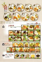 二呆飯糰-東山店簡介圖2