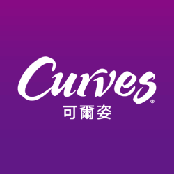 Curves可爾姿女性30分鐘環狀運動 (太平樹孝店)簡介圖1