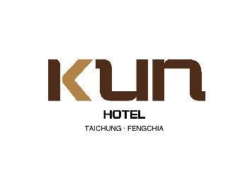 昆酒店 KUN HOTEL簡介圖1