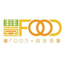 豐FOOD 海陸百匯簡介圖1