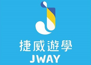 JWAY 捷威遊學簡介圖1