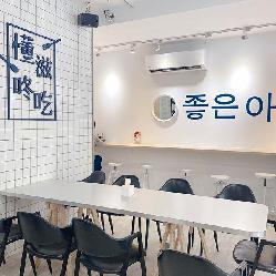 懂滋咚吃韓風早午餐簡介圖2