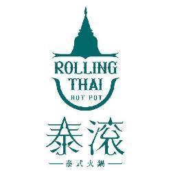 泰滾Rolling Thai 泰式火鍋 (崇德店)簡介圖1