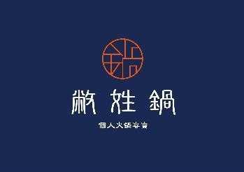 敝姓鍋 台中中科店簡介圖1