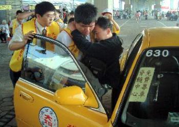 大文山計程車無線電臺簡介圖2