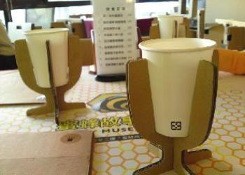 紙箱王主題餐廳(原天染花園)簡介圖2